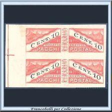 1945 San Marino Pacchi Postali cent. 10 n. 17 Coppia non dentellata Varietà **