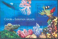 SOLOMON ISLANDS 2012 CORALS OF THE ISLANDS SHEET OF FOUR STAMPS MNH
