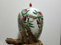 Fine Chinese Famille Rose Porcelain Ginger Jar With Lid(Peaches)