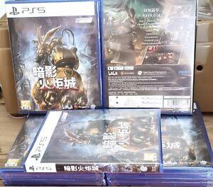 PS5 PlayStation 5 F.I.S.T 暗影火炬城 HK Chinese/English version ELAS10122 Video Game