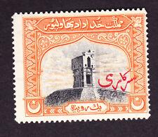 Bahawalpur GVI 1945 1r official ovpt NHM, fine, (streaky gum) sgO6