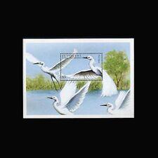 St Vincent Gr, Sc #2430, MNH, 1997, S/S, Birds, Fauna, BI019F
