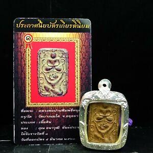Card !! Rare Clay Phra Loungpor Pan (Pim Hanuman) Wat Bang Nom Kho ,BE 2460