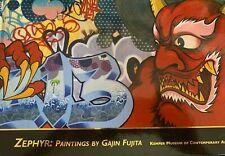 ZEPHYR: GAJIN FUJITA HC-Graffiti Artist, Japanese Tattoo Inspiration, Like New