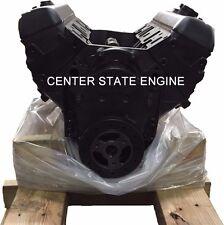 Remanufactured 4.3L, V6 Vortec Marine Base Engine. Replaces Volvo/OMC 1997-2007