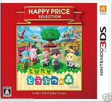 DOUBUTSU NO MORI HAPPY PRICE NINTENDO 3DS JAPANESE  JAPANZON