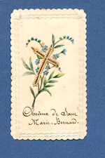 CANIVET DENTELLE IMAGE PIEUSE ANCIENNE-CHEVEUX DE SOEUR MARIE BERNARD SOUBIROU