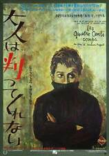 The 400 Blows Movie Poster 11x17 Japanese Francois Truffaut Jean-Pierre Leaud