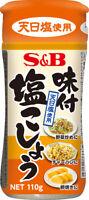 Japanese S&B Ajitsuke Shio Kosho Spice & Herb Seasoned Pepper 110g Made in Japan