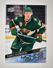 2020-21 UD Series 2 Base Young Guns #451 Kirill Kaprizov RC - Minnesota Wild