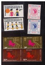 Hong Kong 1978 sets of 2 horse 1 PLK 1 Elizabath II  MNH