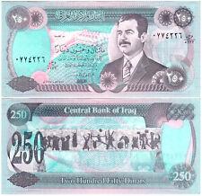Iraq 250 Dinars P#85a1 & P#85a2 (1995) 2 Banknote Set VF