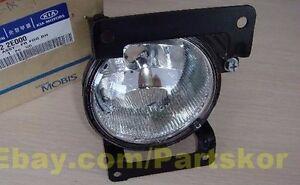 Fit 2005 ~ 2009 HYUNDAI TUCSON fog lamp light LH 1PCS Genuine Parts 92201 2E000