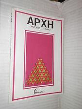 APXH Antonio Stravino Ferraro 1983 Temi greci biennio libro manuale corso di