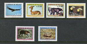 BOLIVIA SCOTT# 742-7 CEFILCO# 1104-9 ENDANGERED SPECIES BIRD VICUNA MNH AS SHOWN