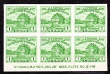 730 Fort Dearborn Imperforate Plate Block of 6- Xf