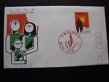 JAPON - enveloppe 1er jour 1978 (cy97) japan