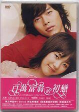 A Millionaire's first love (Korea 2006) DVD TAIWAN  ENGLISH SUBS