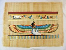 "Egyptian Papyrus Paper Painting Gold Winged Maat 13"" X 17"" Great Quality"