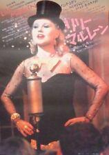 LILI MARLEEN Japanese B2 movie poster FASSBINDER HANNA SCHYGULLA 1981 MINT