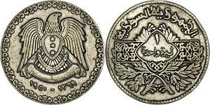Syria: Lira silver AH1369 - 1950 - VF