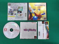 PlayStation -- Tales of Destiny -- PS1. JAPAN. Work fully. 19305