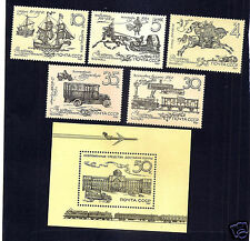 1987 RUSSIA USSR train,cavalry ,sailing ship,old car Postal History + S/S MNH