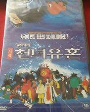 Chinese Ghost Story Animated Version 1997 - UK Compatible BRAND NEW DVD