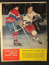1960-61 Toronto Star Hockey Photos Andy Bathgate