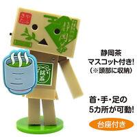 Yotsuba&! DANBO Mini Figure Shizuoka Green Tea Japan Omiyage Danboard limited