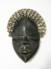 Superb African Dan Deangle Mask, Cote De Ivoire