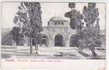Postcard ISRAËL JERUSALEM Mosque el-Aksa Mosquée