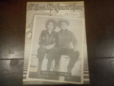1949 I'll Never Skip Around Again Tillman Wakely Sheet Music  combined shipping