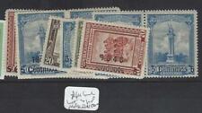 PARAGUAY  (P0203B)  1946 + REVALUED LOT  MNH