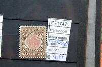FRANCOBOLLI ITALIA REGNO CENTRATO NUOVI** MNH (F71747)
