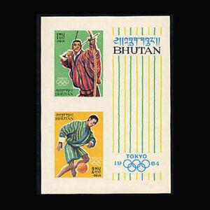 Bhutan, Sc #B4, Imperf, MNH, 1964, S/S, Olympics, Tokyo, ADDD-B