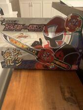 Bandai Shuriken Sentai Ninninger Henshin Shinobigatana Ninja Ichiban Gatana