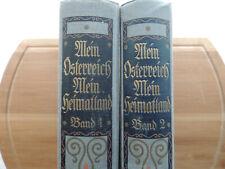 Mein Österreich Mein Heimatland (391) 2 Bände ca. 1914 / 1915