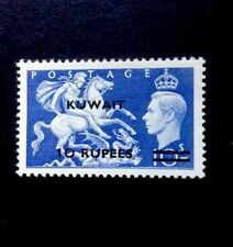 Kuwait SG92 Type 1 10R On 10/- Ultramarine MNH