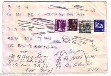 Briefmarken mit Pflanzen aus Korea
