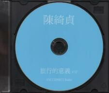 Cheer Chen / 陳綺貞 - 旅行的意義 Promo Single (Out Of Print) (Graded: -/NM) POCD231