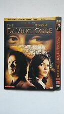 The da Vinci Code Mainland China DVD Release Mandarin Language Multi subtitles