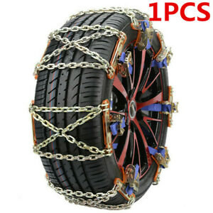 1× Car Anti-skid Snow Tyre Tire Wheel Chain Steel Strap Belt Car Accessories