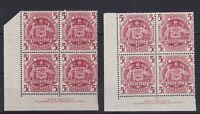 APD255) Australia 1949 Arms 5/- THIN PAPER Mint Unhinged Imprint Block of 4