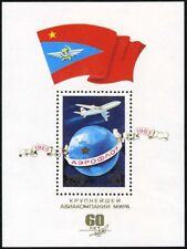 RUSSIA - 1983 - 60th Anniversary of Aeroflot - MNH Souvenir Sheet -  Sc. #5117