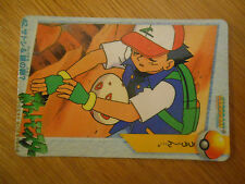 Carte Pokémon Pocket Monsters Sacha japonaise