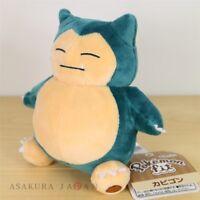 Pokemon Center Original Pokemon fit Mini Plush #143 Snorlax doll Toy Japan