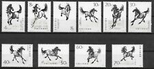 More details for china 1978 galloping horses sg 2771/80 (t28) vf mnh.