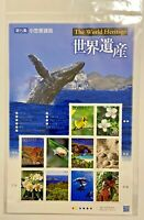 GIAPPONE JAPAN 2012 WORLD HERITAGE SPECIAL SHEET MNH** FLOWER, BIRD, SEA, WHALE