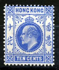 Mint No Gum/MNG Hong Kong Colony Stamps (Pre-1997)